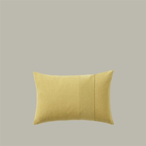 Layer Cushion 40x60 yellow